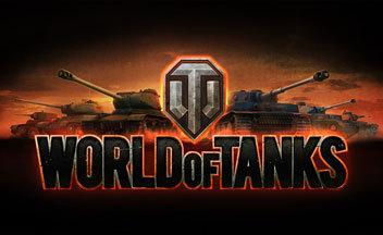 Казахстанская команда по World Of Tanks