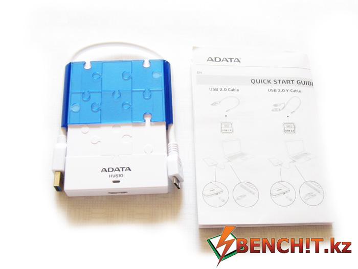 ADATA H610