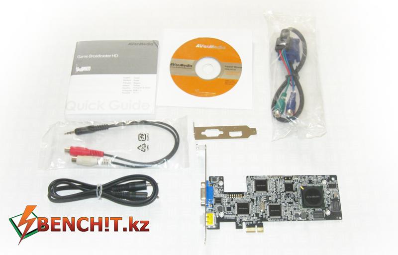 Комплектация AVerMedia Game Broadcaster HD