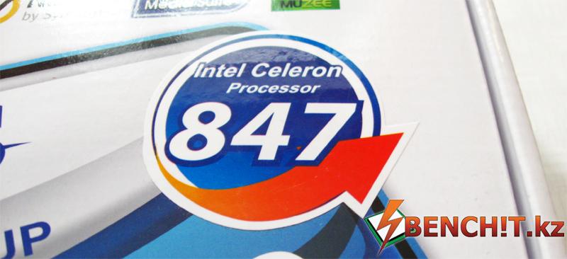 Внутри Celeron 847