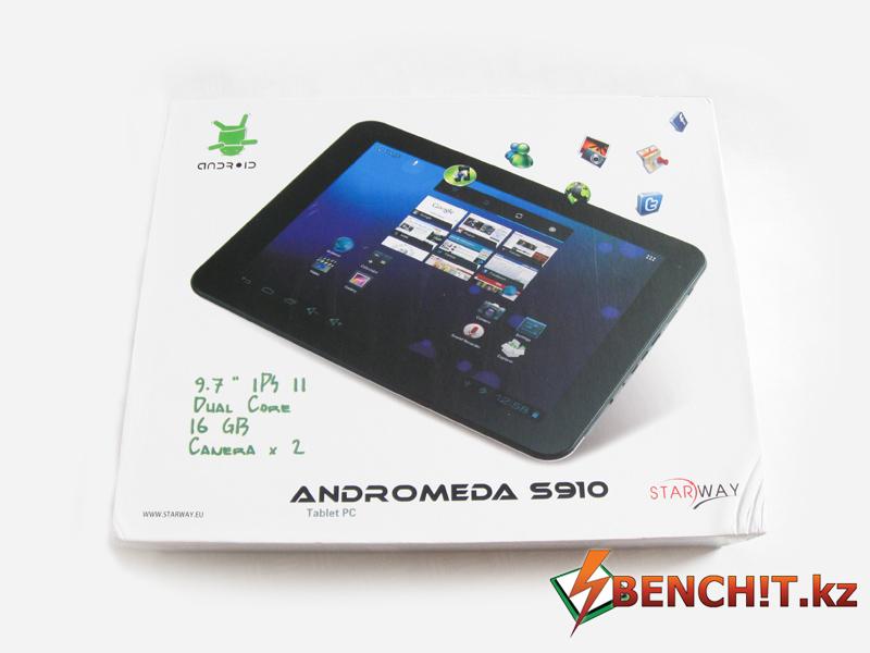 StarWay Andromeda S910 - упаковка