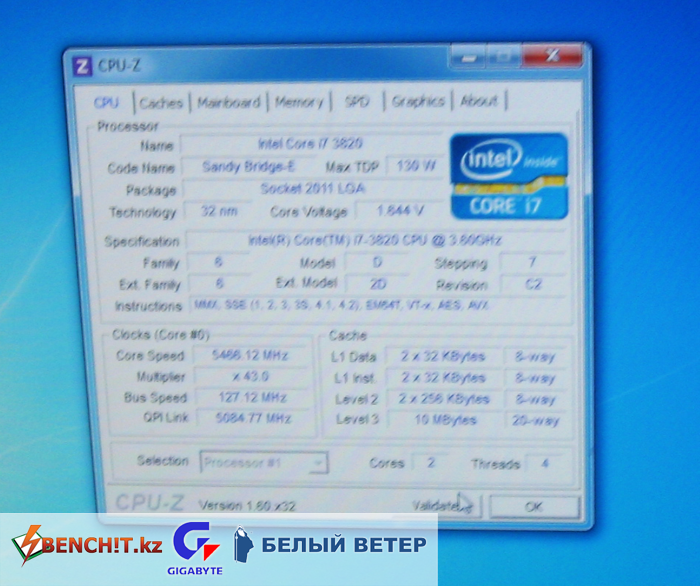 Разгон Intel Core i7-3820