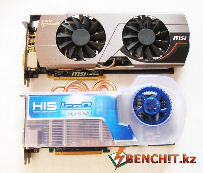 MSI R6970 Lightning в сравнении с HIS HD6970 IceQ
